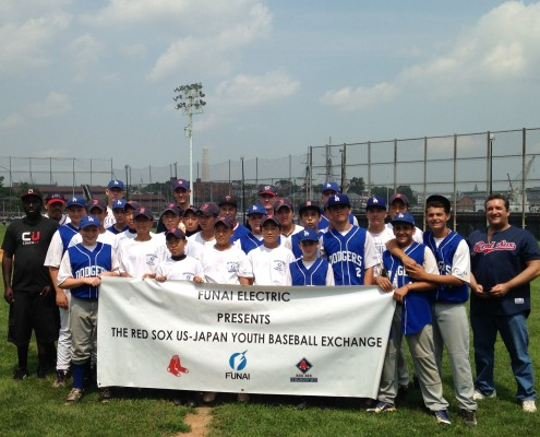 Red Sox U.S.-Japan Baseball Exchange